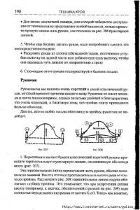 132610497_Page_00196.jpg