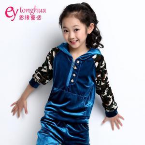 2015_new_kids_clothes_girls_sport_clothing.jpg