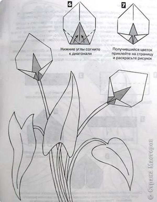 Подснежник из бумаги своими руками схемы шаблоны