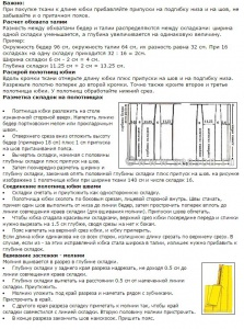 post-348-1479750706_thumb.jpg