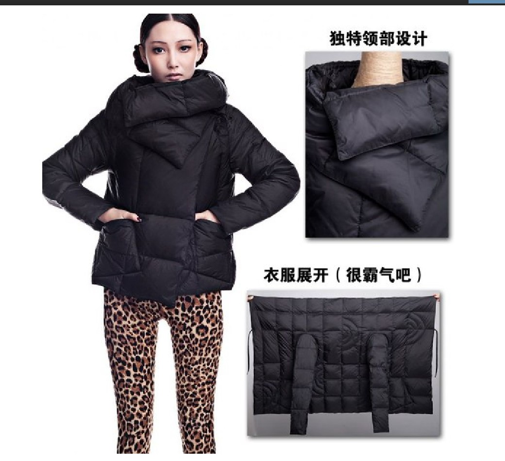 Куртка своими руками женская