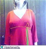 post-348-1532580989_thumb.jpg