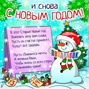 post-35694-1578974301_thumb.jpg