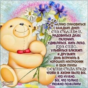 post-35694-1579756504_thumb.jpg
