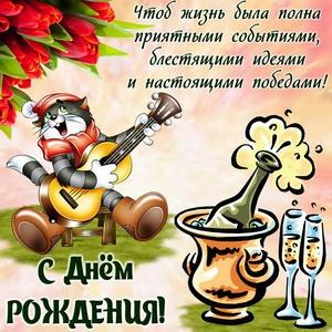 post-35694-1557715728_thumb.jpg
