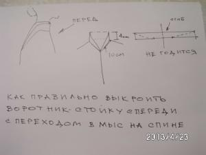 post-37180-1366749666_thumb.jpg