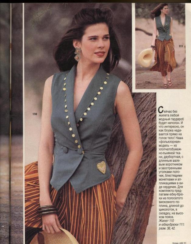 Модные жилеты из бурда моден