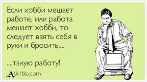 post-38449-1413398883_thumb.jpg