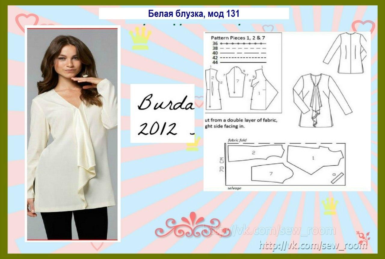 Выкройка блузки пошаговое фото