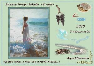 post-3858-1579634181_thumb.jpg