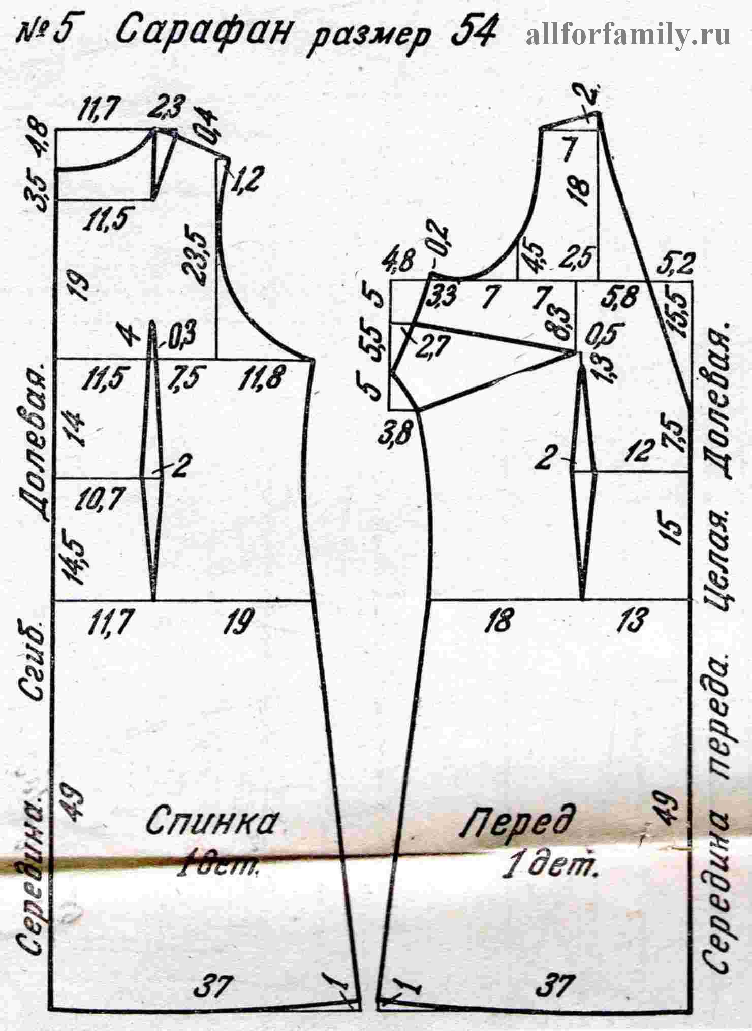 Фото маникюра френч с рисунком гель лаком на короткие ногти