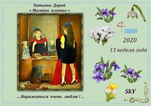 post-3858-1585755365_thumb.jpg