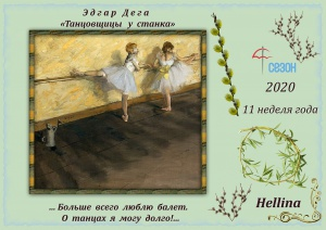 post-3858-1584470449_thumb.jpg