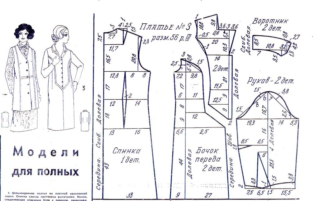 каталог детской одежды из финляндии
