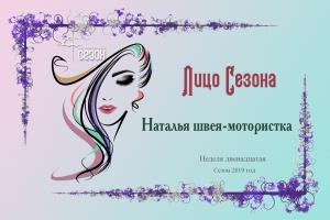 post-38798-1562489375_thumb.jpg
