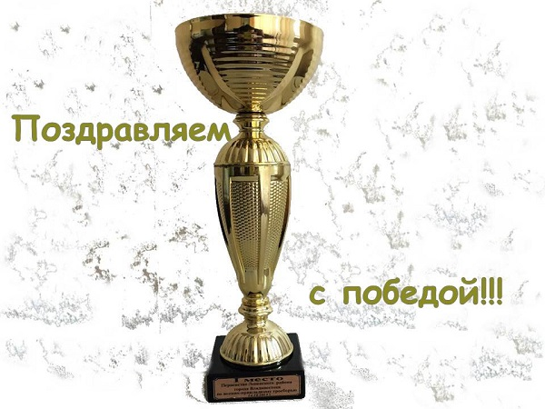 Набор открытках, открытка спортсмену победителю