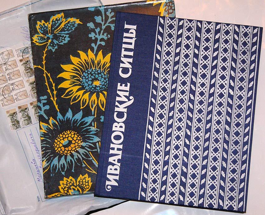 Книги по дизайну вышивки 731