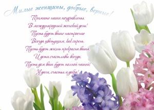 post-40695-1488942013_thumb.jpg