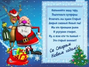post-42275-1547354708_thumb.jpg