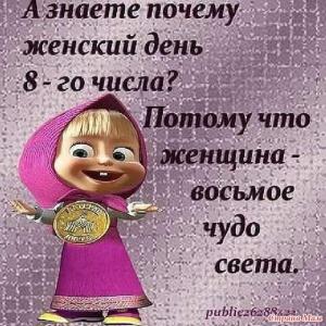 post-42275-1583650852_thumb.jpg