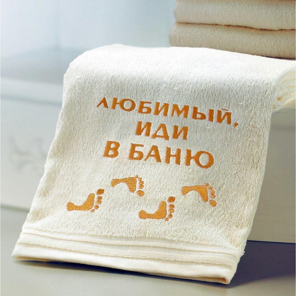 печать картинки на полотенце салоне