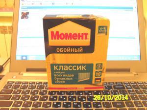 post-42830-1414319142_thumb.jpg