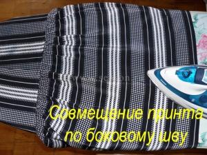 post-42830-1509198186_thumb.jpg