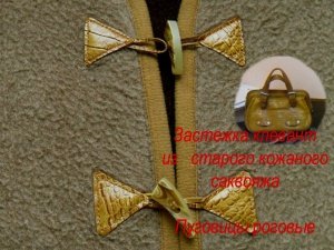 post-42830-1506071312_thumb.jpg