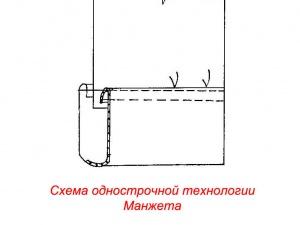 post-42830-1522110804_thumb.jpg