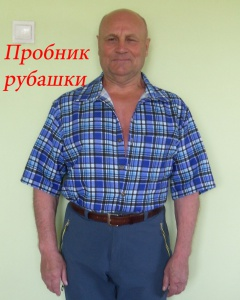 post-42830-1586440927_thumb.jpg