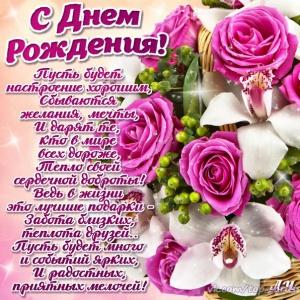 post-43759-1497550295_thumb.jpg