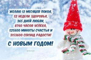 post-43759-1514834683_thumb.jpg