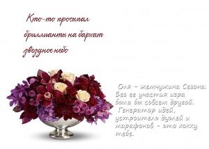 post-44941-1523204277_thumb.jpg