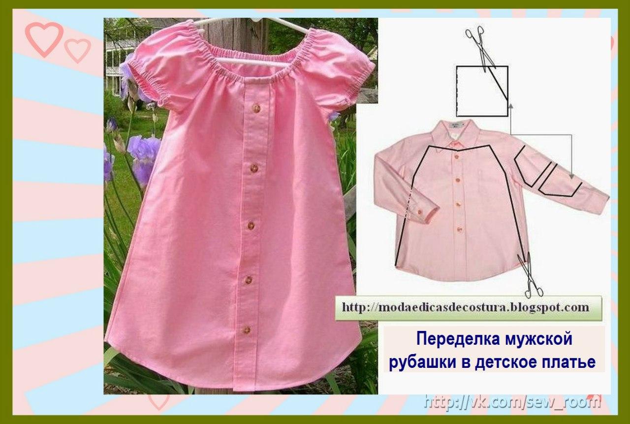 Детское платье из мужской рубашки 108