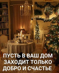 post-47795-1546279457_thumb.jpg