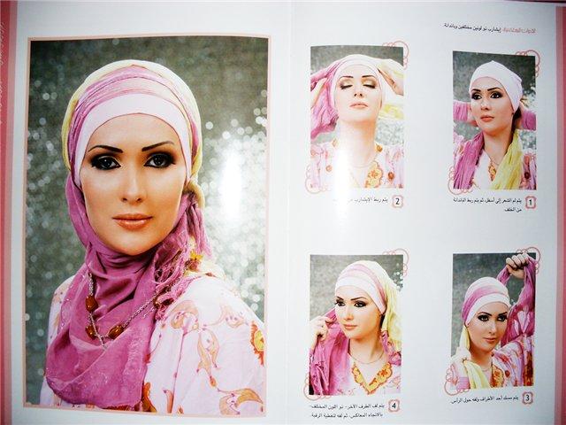 Как красиво завязывать платок на голову мусульманке