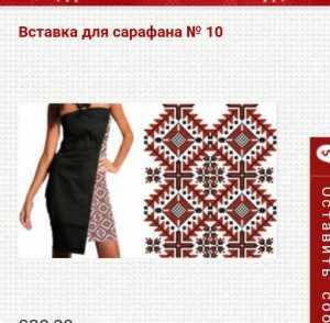 IMG_a980b658a83edcb8c448d4dec1dd4660_V.jpg