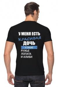 post-5556-1562578328_thumb.jpeg