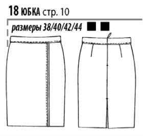 post-57574-1554576500_thumb.jpg