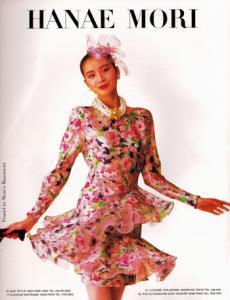 1988_floral_fashion_ad_2.jpg