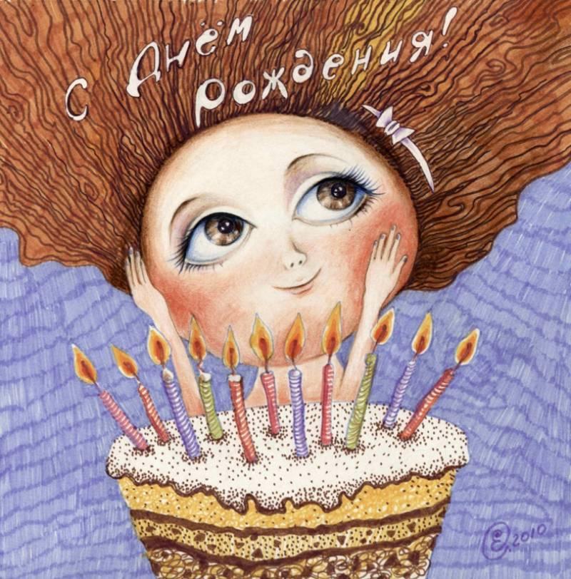 Креативные поздравление девушке с днем рождения