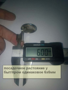 post-60252-1590239313_thumb.jpeg
