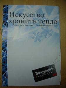 post-6152-1286624457_thumb.jpg