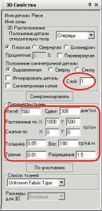 post-6519-1296244757_thumb.jpg