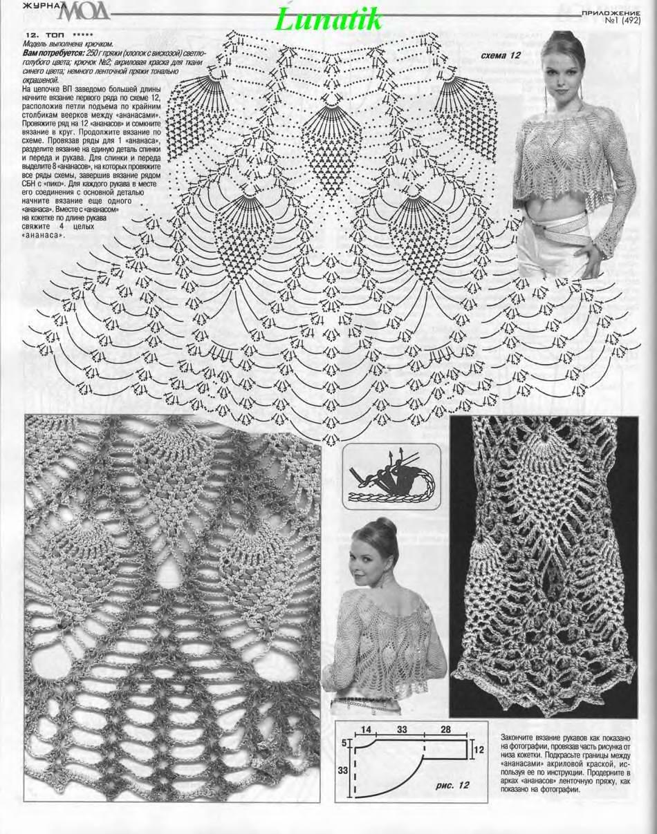 Вязание крючком кофточек с узором ананас