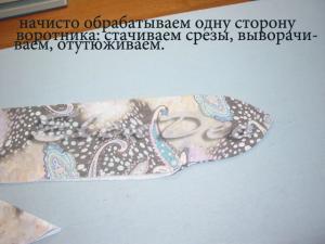 post-70-1327998088_thumb.jpg