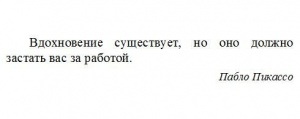 post-7123-1485157911_thumb.jpg