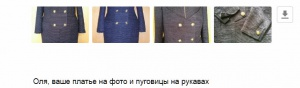 post-7183-1508831685_thumb.jpg