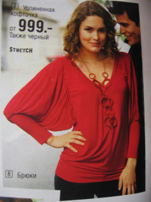 Блузка с драпировкой в нижнем новгороде