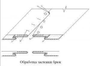 post-794-1200236778_thumb.jpg